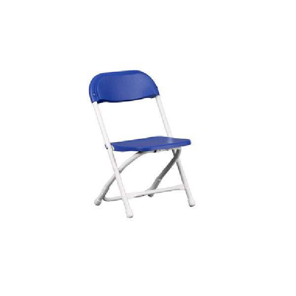Where to find CHILDRENS CHAIR - BLUE FOLDING in St. Petersburg
